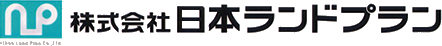 株式会社日本ランドプラン